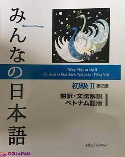 Học Tiếng Nhật Bài 1 | Giáo Trình Minna No Nihongo