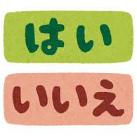 Học Tiếng Nhật Bài 2 | Giáo Trình Minna No Nihongo