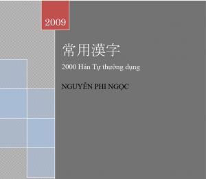 2000-chu-han