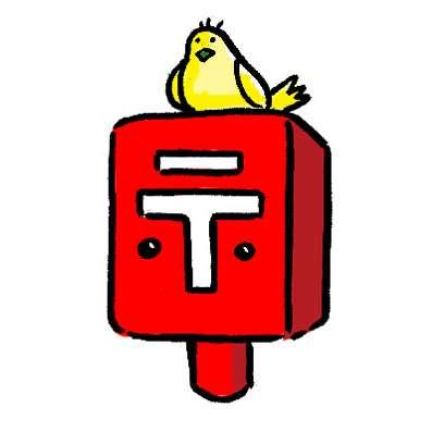 trên hòm thư có con chim.