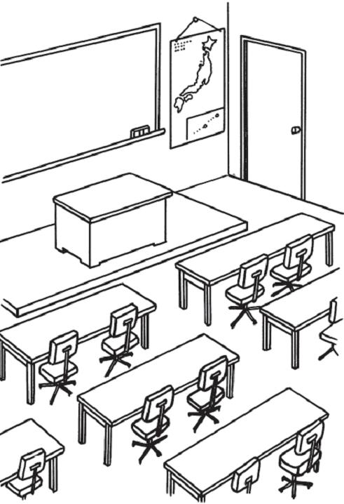 Trong lớp học có gì?