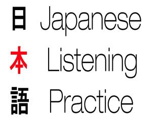 [Giải mã] 7 Phương pháp học tiếng Nhật hiệu quả cho người mới bắt đầu