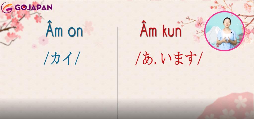 Phân biệt âm On và Kun