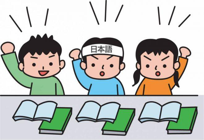 Học tiếng Nhật N4 mất bao lâu?