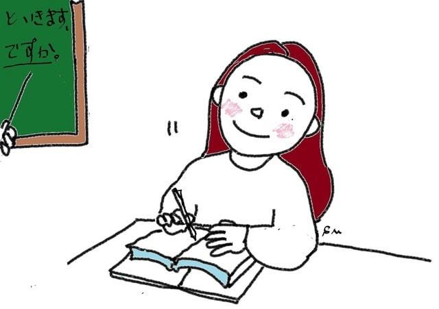 Tôi học tiếng Nhật của (từ) cô Lan