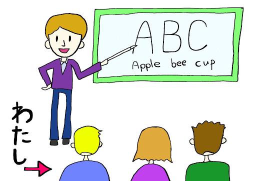 Tôi dạy tiếng Anh cho sinh viên.