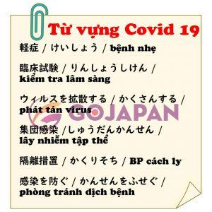 Từ vựng tiếng Nhật khi đi khám mùa COVID-19