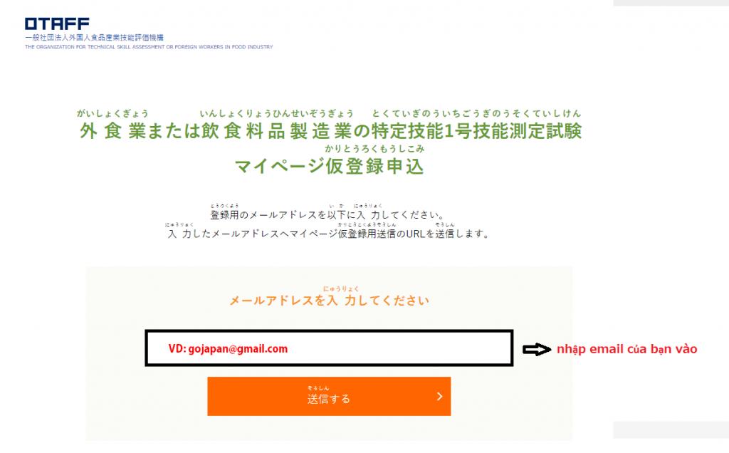 Tất tần tật mọi thứ về KỲ THI kỹ năng đặc định - Tokutei Ginou tại Nhật Bản