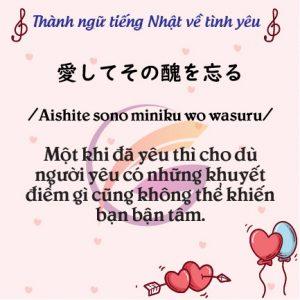 Tổng hợp các thành ngữ trong tiếng Nhật cần phải biết