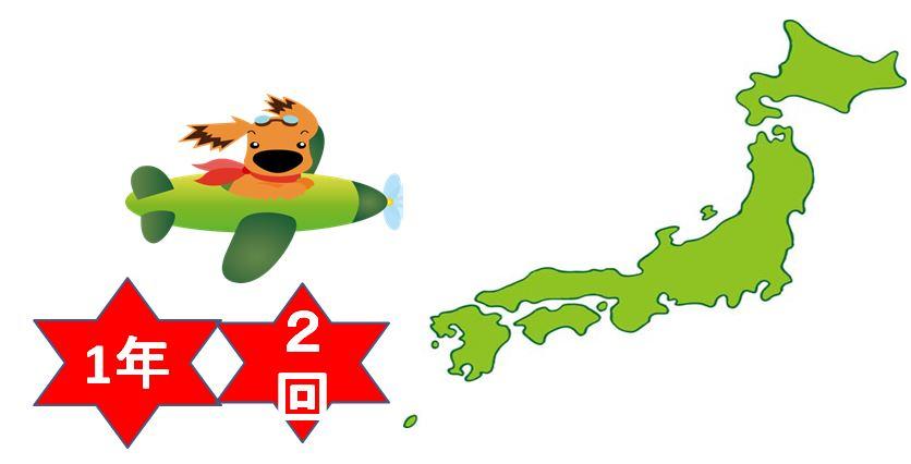 Học Tiếng Nhật Bài 11 | Giáo Trình Minna No Nihongo