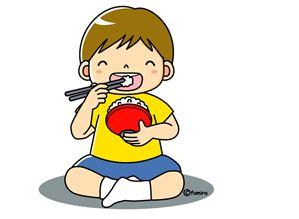 Học Tiếng Nhật Bài 14 | Giáo Trình Minna No Nihongo
