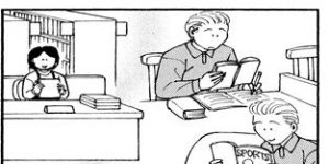 Học Tiếng Nhật Bài 19 | Giáo Trình Minna No Nihongo