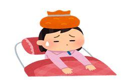 Học Tiếng Nhật Bài 32 | Giáo Trình Minna No Nihongo