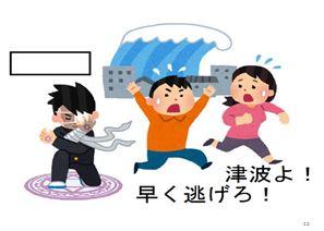 Học Tiếng Nhật Bài 33 | Giáo Trình Minna No Nihongo