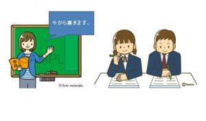 Học Tiếng Nhật Bài 34 | Giáo Trình Minna No Nihongo