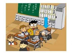Học Tiếng Nhật Bài 38 | Giáo Trình Minna No Nihongo