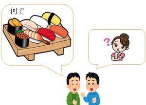 Học Tiếng Nhật Bài 40 | Giáo Trình Minna No Nihongo