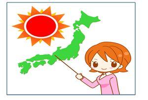 Học Tiếng Nhật Bài 43 | Giáo Trình Minna No Nihongo