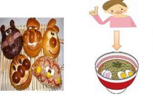 Học Tiếng Nhật Bài 44 | Giáo Trình Minna No Nihongo