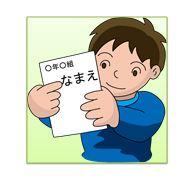 Học Tiếng Nhật Bài 49 | Giáo Trình Minna No Nihongo