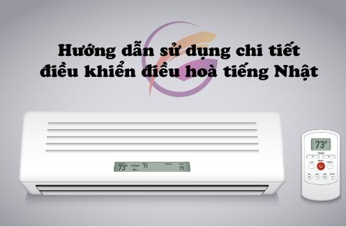 huong-dan-su-dung-dieu-khien-dieu-hoa-tieng-nhat-001