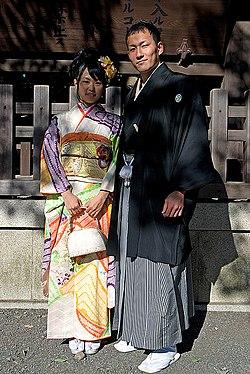 kimono hiện đại