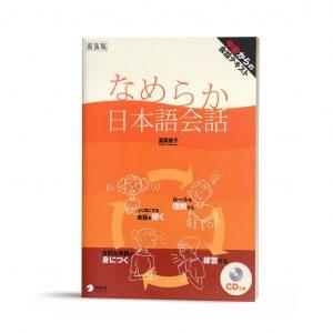 Góc tư vấn học tiếng Nhật