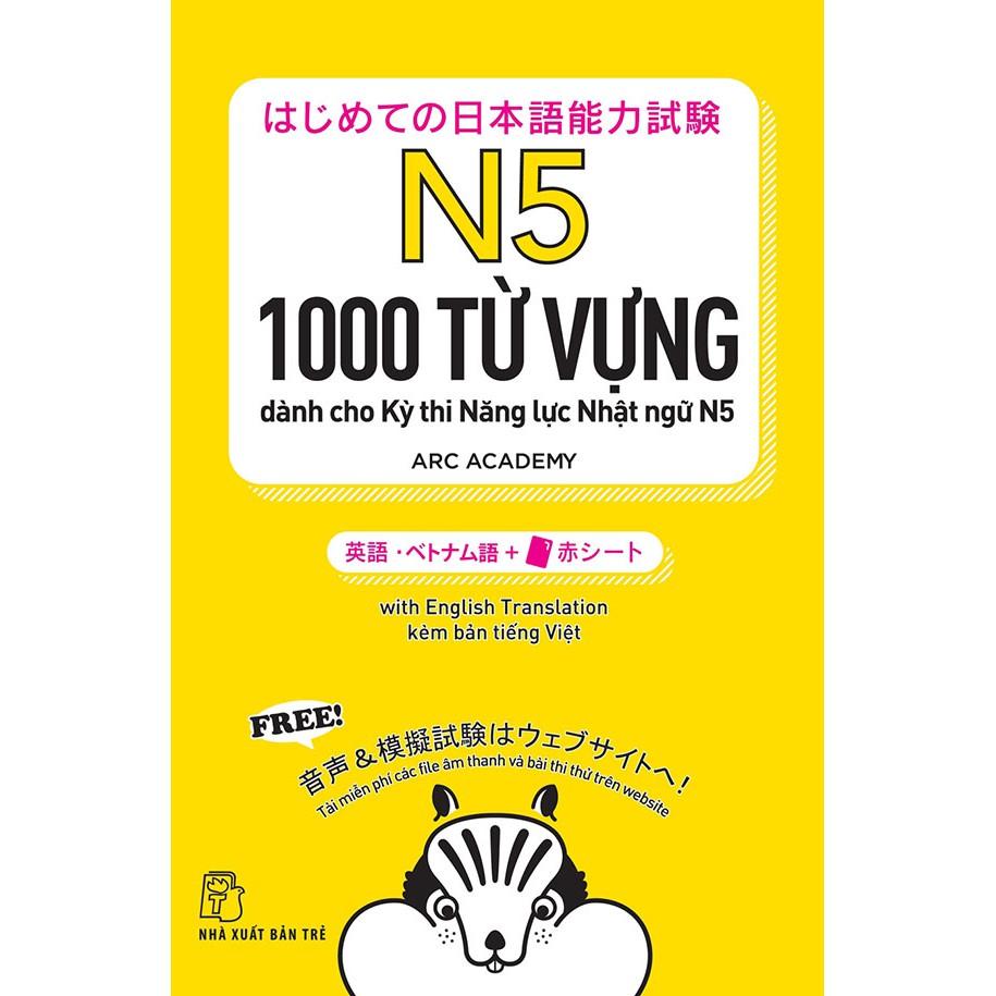 giáo trình học tiếng Nhật cho người mới bắt đầu chuyên từ vựng