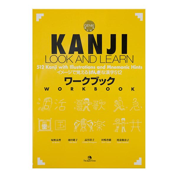 giáo trình học tiếng Nhật cho người mới bắt đầu Chuyên kanji