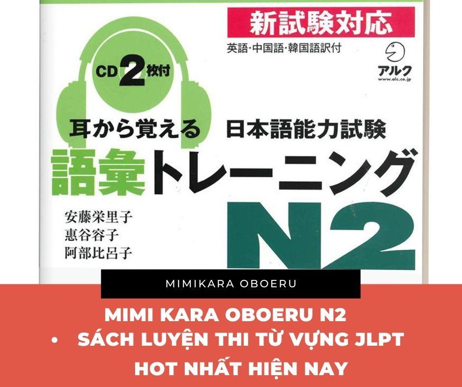 mimi kara oboeru n2 pdf