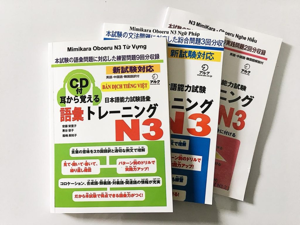 giáo trình học tiếng Nhật cho người mới bắt đầu chuyên kỹ năng nghe
