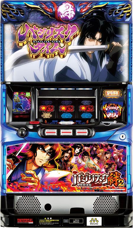 """[Tìm hiểu A – Z] Trò chơi Pachinko """"gây nghiện"""" tại Nhật Bản 2021"""
