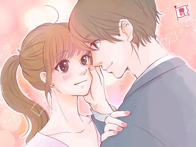 Daisuki là gì? 20 câu tỏ tình tiếng Nhật crush muốn nghe nhất