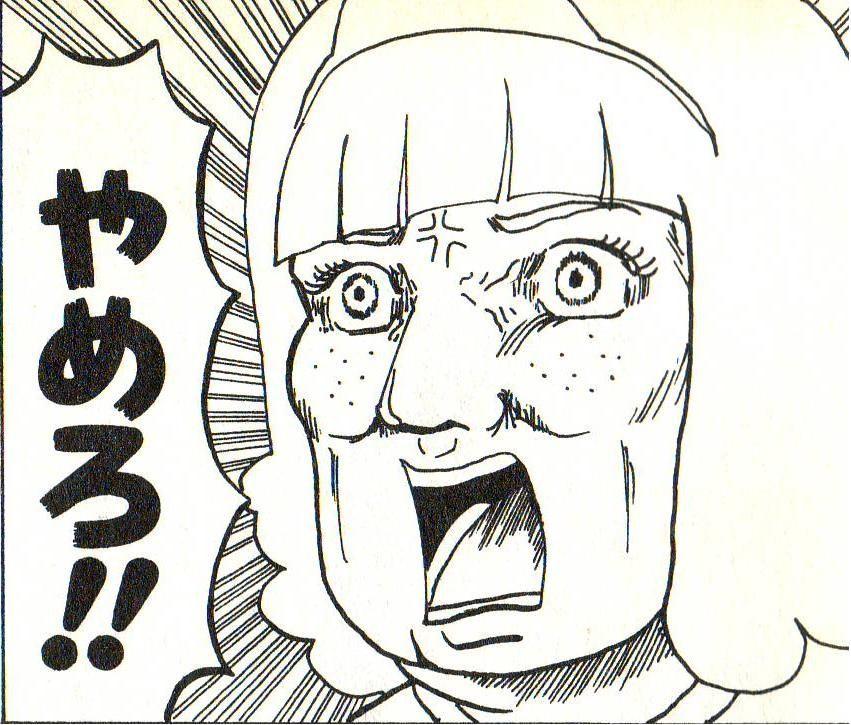 [Tìm hiểu A - Z] Yamero là gì mà người Nhật hay nói thế?