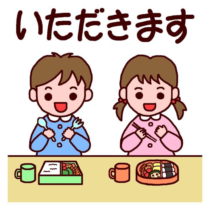 [Chi tiết] Chúc ngon miệng tiếng Nhật và những điều cần biết