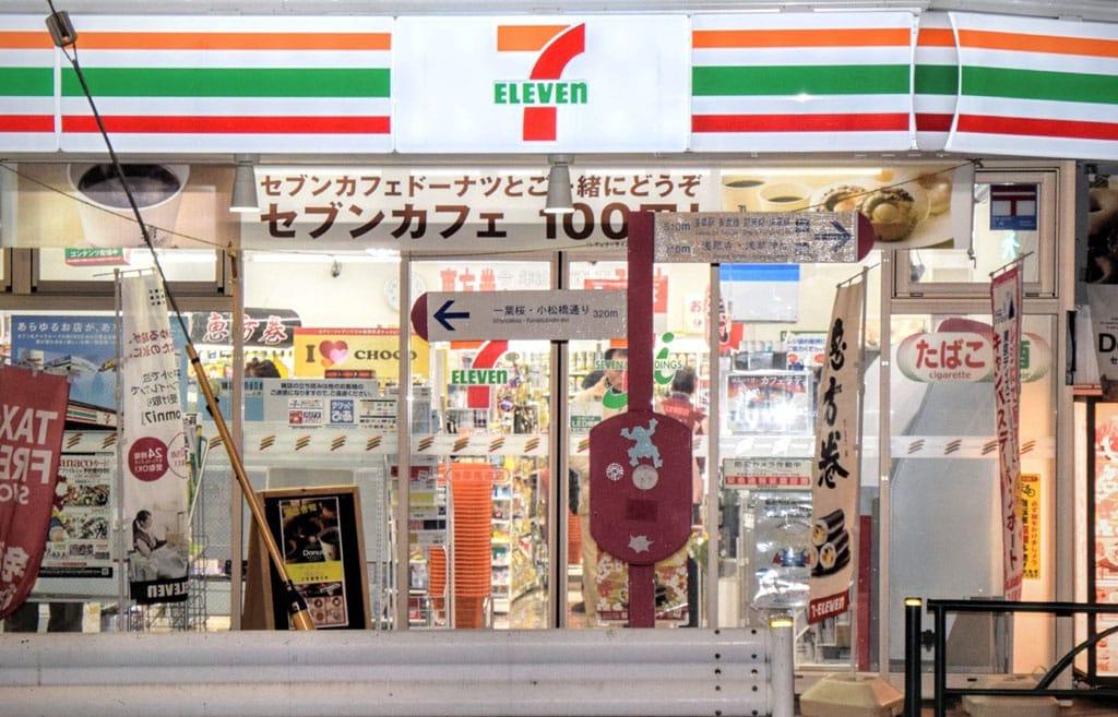 ATM của Seven Eleven