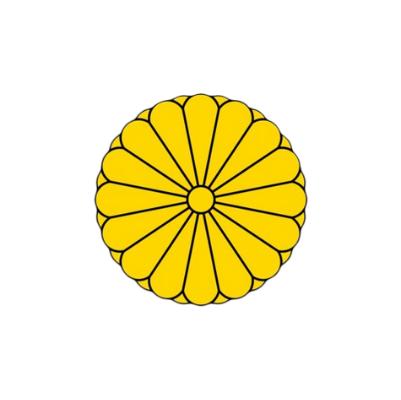 Quốc huy của Nhật Bản