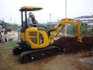 Từ [A-Z] về đơn hàng lái máy xây dựng khi đi XKLĐ Nhật
