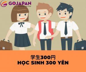 truyện cười tiếng nhật số 31- HỌC SINH 300 YÊN (学生300円)