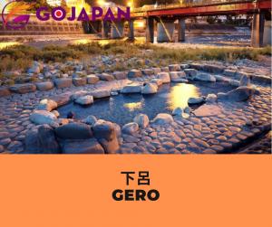 Truyện cười tiếng Nhật số 44 - GERO ( 下呂)