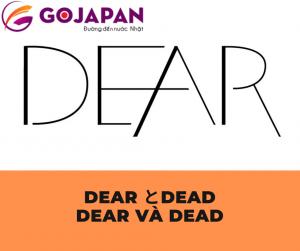Truyện cười tiếng Nhật số 45 - DEAR VÀ DEAD ( Dear とDead )