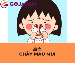 Truyện cười tiếng Nhật số 46 - CHẢY MÁU MŨI ( 鼻血)