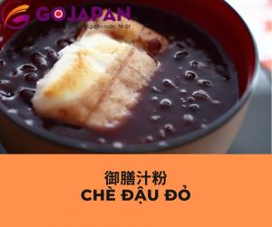 Truyện cười tiếng Nhật số 47 - CHÈ ĐẬU ĐỎ (御膳汁粉)