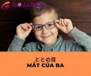 Truyện cười tiếng Nhật số 49 - MẮT CỦA BA ( ととの目)