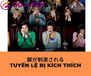 Truyện cười tiếng Nhật số 60 - TUYẾN LỆ BỊ KÍCH THÍCH (腺が刺激される)