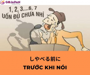 Truyện cười tiếng Nhật số 69 - TRƯỚC KHI NÓI (しやべる前(に))