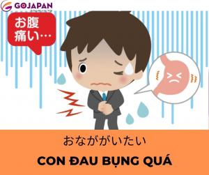 Truyện cười tiếng Nhật số 72 - CON ĐAU BỤNG QUÁ (タクシーの中で)