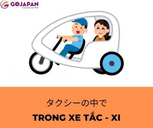 Truyện cười tiếng Nhật số 73 - TRONG XE TẮC-XI (タクシーの中で)