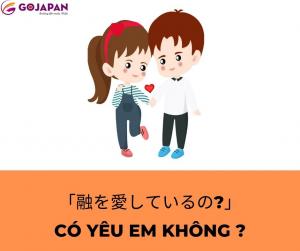 Truyện cười tiếng Nhật số 75 - CÓ YÊU EM KHÔNG ? (融を愛しているの?)