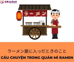 Truyện cười tiếng Nhật số 76 - CÂU CHUYỆN TRONG QUÁN MÌ RAMEN (ラーメン屋に入っだときのこと)